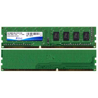 DDR3 1G PC8500 DESKTOP
