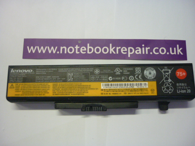 Lenovo Battery  48Wh 10.8V 4400mAh