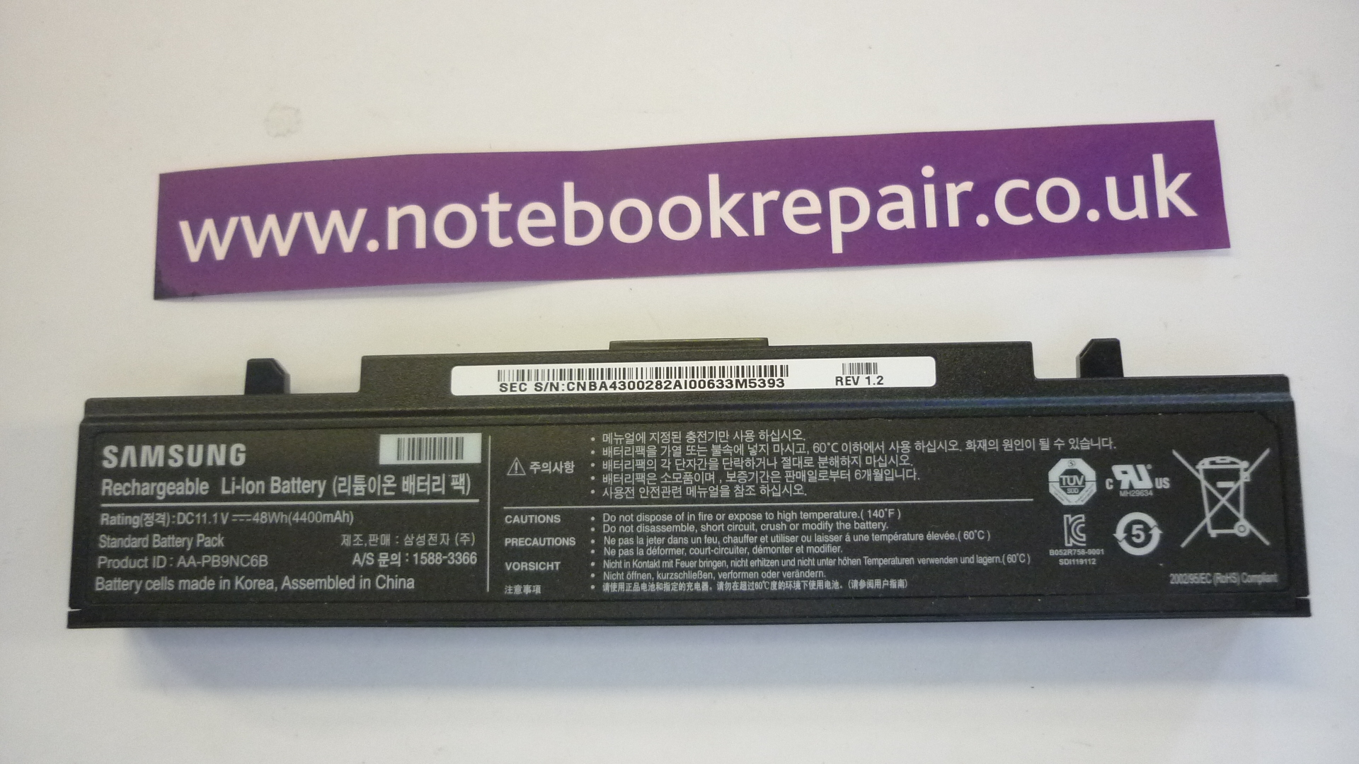 NP300 battery