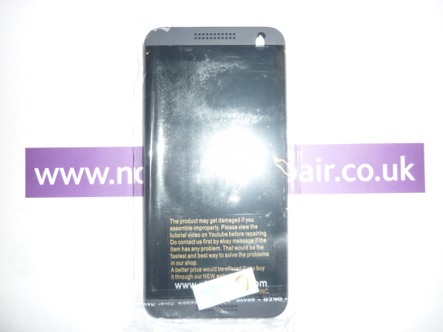 HTC Desire 610 screen replacement+frame with fitting and collect