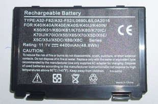A32-F82 BATTERY FOR X5DC